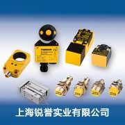 电感式传感器BI25-G47SR-VP4X2双路导线输入